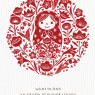 赤い花のマトリョーシカ